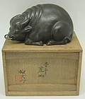 #2 Japanese Zodiac Okimono, Cattle by Kusube Yaichi