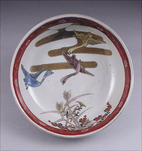 Japanese Porcelain Ko Imari Bowl with Geese and Pampass Dsn 19c