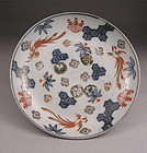 Japanese Ko Imari Plate w/Ho-o and Kiri Dsn 19c