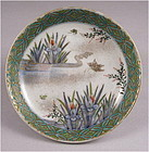 Exquisite Japanese Ko Imari Dish Iris and Butterfly
