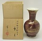 Very Classy Japanese Vase by Miyanaga Tozan 2nd