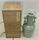 Japanese Seiji, Celadon Vase with Ho-O and Ears by Miura Chikken