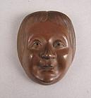Rare Japanese Bronze Miniature Noh Mask Meiji 19c