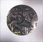 Amazing Detail Works, Japanese Shibuichi Gold Inlaid Button 19c