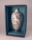 Exceptionally Fine Chinese Eggshell Porcelain Vase Winter Landscape