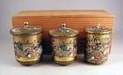 Fabulous Rare Fine Japanese Hosoji Kutani Cups by Tamura Kinsei