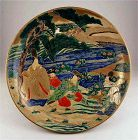 Beautiful Japanese Aote Kutani Charger Bowl from Edo Period
