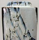 Additional photo #1 for Kiyomizu Rokubei VI Vase