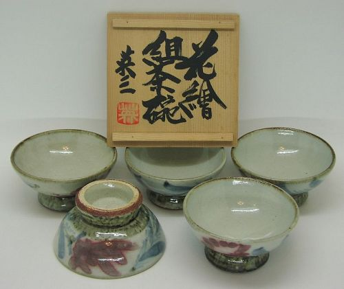 Beautiful Japanese Chawan Set of 5 pcs by Mukunoki Eizo