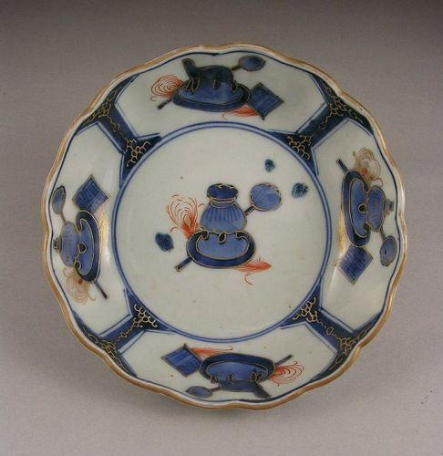 Unusual Ko Imari Bowl Tea Ceremony Utensils 19c