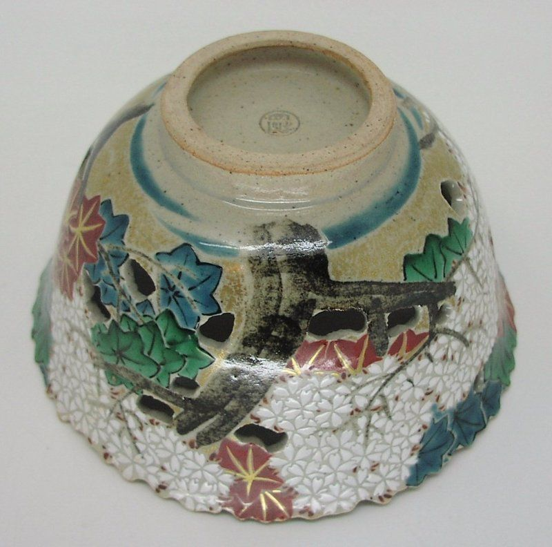 Additional Photos for Japanese Ceramic Bowl w/Unkin Design 1st Wada