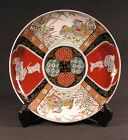 Beautiful Rare Japanese Ko Imari Charger w/Genroku Figure 18c