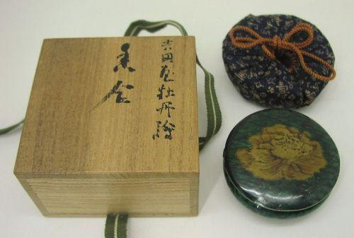 Very Rare Yoshidaya Kogo from late Edo