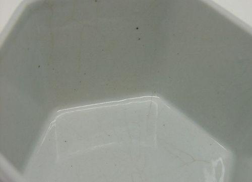 Additional photos for Hexagonal Porcelain Chawan by Seifu Yohei IV