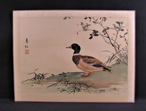 Beautiful Original Chinese Painting on Silk Duck signed by artist