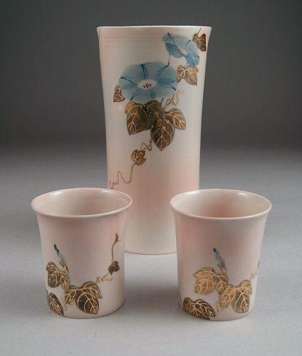 Fine Japanese Sake Pour and Choko Set by Sawamura Tosai 3 rd