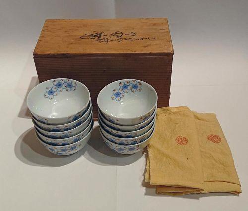 Japanese Porcelain Porcelain Tea Cups by Seifu Yohei III with Tomobako