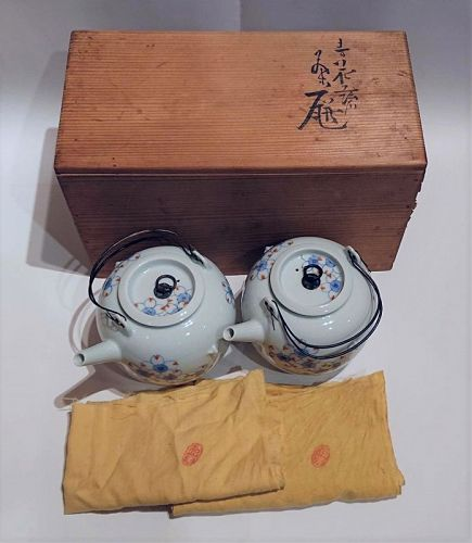 Beautiful Fine Japanese Porcelain Tea Pot PR by Seifu Yohei III