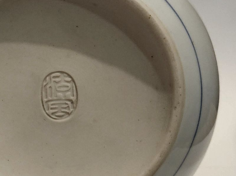 Japanese Porcelain Tokkuri Set by Seifu Yohei III with Tomobako
