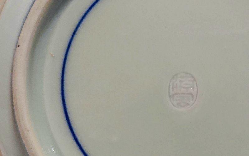 Japanese Porcelain Bowl Set by Seifu Yohei III with Tomobako
