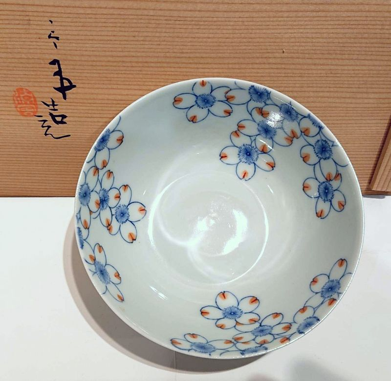 Japanese Porcelain Small Bowl Set by Seifu Yohei III with Tomobako
