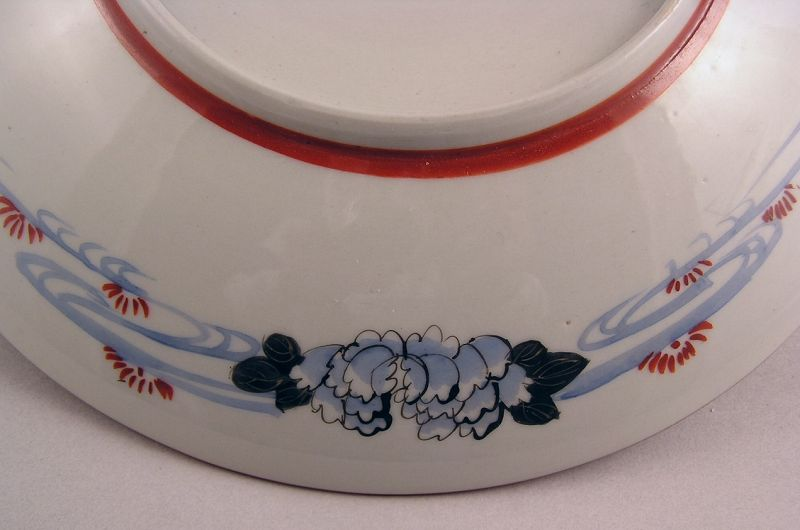 Pretty Japanese Kutani Charger Plate with Poet L19c