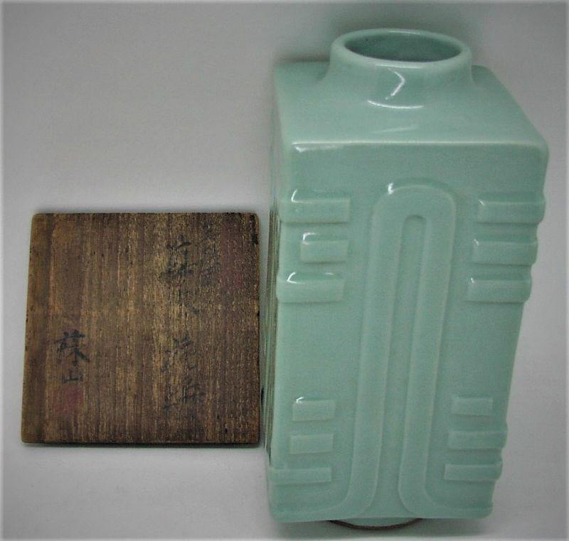Additional photos for Suwa Sozan 1st Seiji Vase