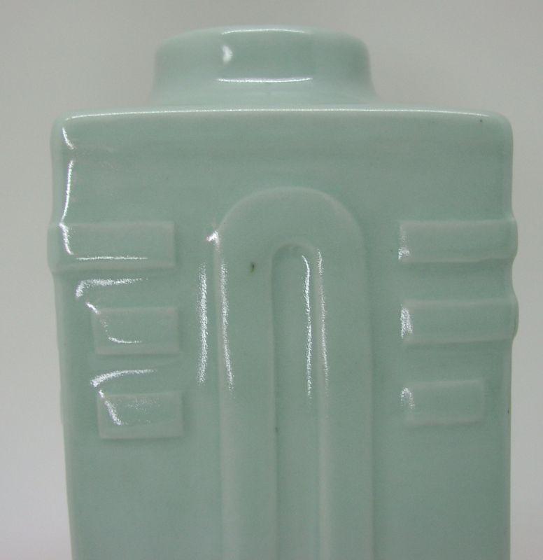 Fine and Rare Japanese Seiji, Celadon Porcelain Vase by 1st Suwa Sozan