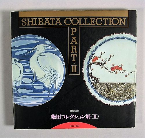 Shibata collection book Volume II, Photos and Studies