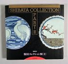 Shibata collection book Volume II, Photos and Studies