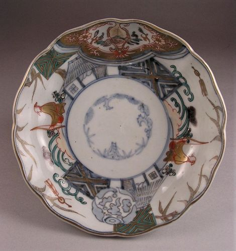 Attractive Japanese Ko Imari Bowl w/Archer Design 19c