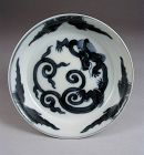 Handsome Japanese Blue and White Bowl w/Dragon Design 19c