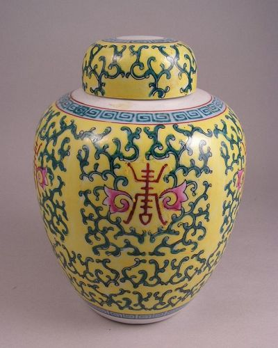 Famille Rose Porcelain Ginger Jar with Yellow Ground
