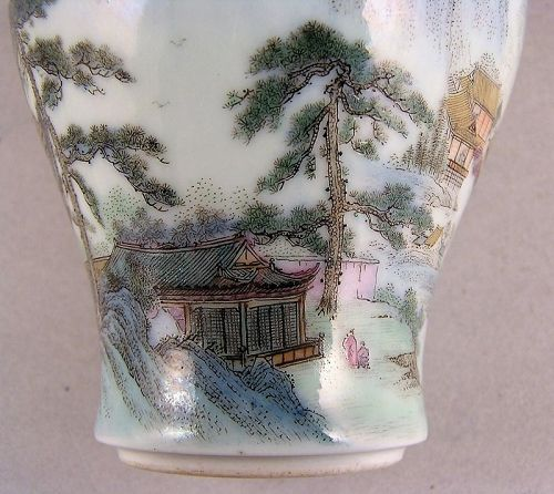 Additional photos #2 for Rare Chinese Famille Rose Landscape Vase