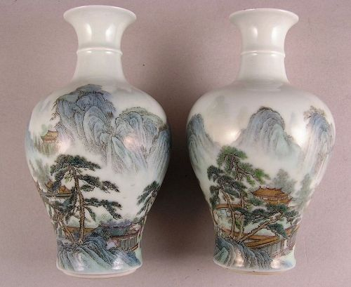 Additional photos #1 for Rare Chinese Famille Rose Landscape Vase