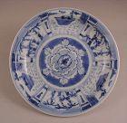Lovely Japanese Hirado Porcelain Plate Late19c