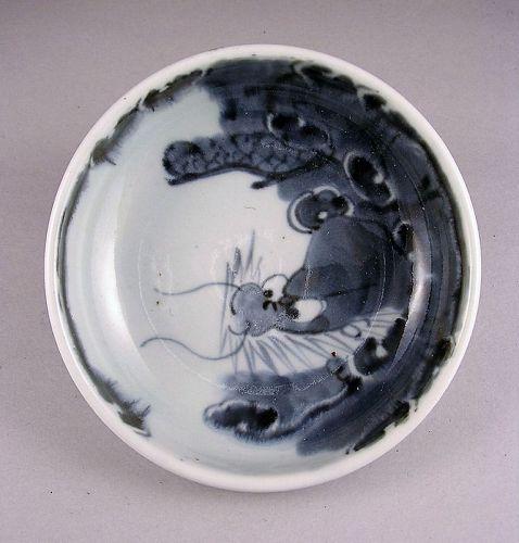 Japanese Porcelain Ko Imari Bowl w/Dragon middle Edo