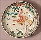 Japanese Ko Imari Bowl w/Eagle Pine Tree L19c