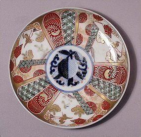 Lovely Japanese Ko Imari Plate w/Crane & Pine Tree 19c