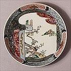 Ko Imari Dish Scroll Design 19c