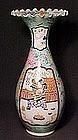 Japanese Antique Imari Vase 19C