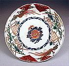 Beautiful Ko Imari Plate Peony Ho-O Bird 19c