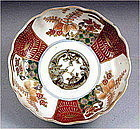 Pretty Ko Imari Bowl w/Kiri and Dragon design 19c