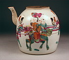 Beautiul Fine Chinese Famille Rose Porcelain Tea Pot