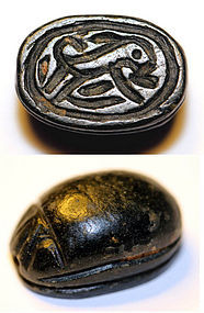 Rare late dynasty Egypt hardstone scarab seal w dog!!