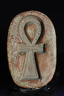 Large and exceptional Egypt Ankh mould, 1550-1070 BC