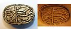 Egypt, Egyptian scarab, seal, amulet, 1750-1570 BC