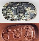 Rare Egyptian hard stone seal ring - Thutmose III!