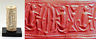 Rare Bactrian Steatite Cylinder seal, BMAC