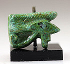 Well made larger Egyptian faiance udjat eye amulet!